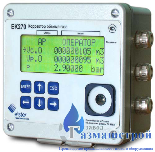 установка для проверки газовых счетчиков с термокорректором