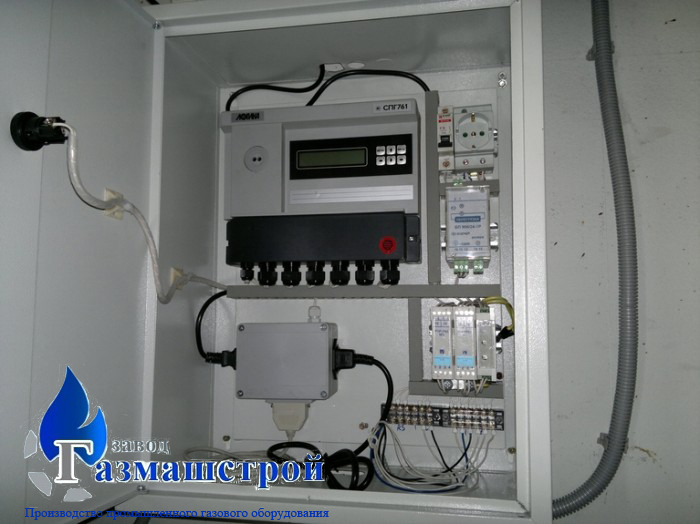 ГРПШ-03БМ-У1 с фильтром 5 мкм с перепадомером, RVG G25, СПГ-742, МИДА, ТПТ, GSM модем, БП, односторо